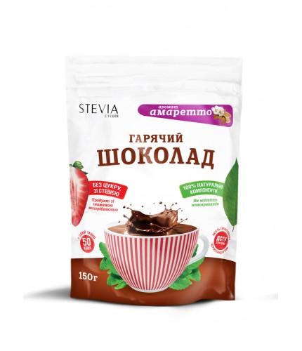 "Гарячий шоколад з ароматом амаретто ""STEVIA"", 150 г"