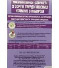 Макарони «ЗДОРОВ'Я» №12 зі шротом кісточок винограду з твердих сортів (0,4 кг)