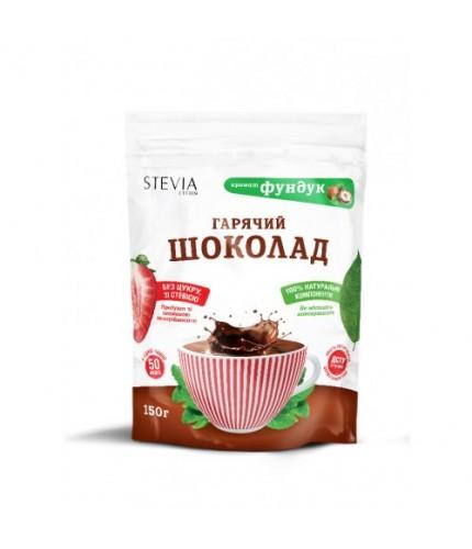 """Гарячий шоколад з ароматом фундука """"STEVIA"""", 150 г"""