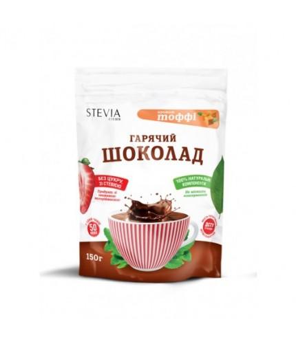 """Гарячий шоколад з ароматом тоффі """"STEVIA"""", 150 г"""