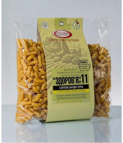 """Макароны """"ЗДОРОВЬЕ"""" №11 с зародышем зерна из твердых сортов пшеницы (0,4 кг)"""