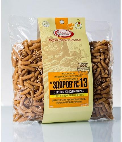 Макарони «ЗДОРОВ'Я» №13 зі шротом волоського горіха з твердих сортів (0,4 кг)