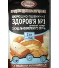 """Борошно """"ЗДОРОВ'Я"""" №1 пшеничне цільнозернове (2 кг)"""