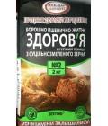 "Борошно ""ЗДОРОВ'Я"" №2 суміш пшенично-житня суцільнозернова (2 кг)"