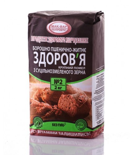 """Мука """"ЗДОРОВЬЕ"""" №2 смесь пшенично-ржаная цельнозерновая (2 кг)"""