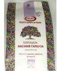 Шрот насіння гарбуза, пакет 200 г