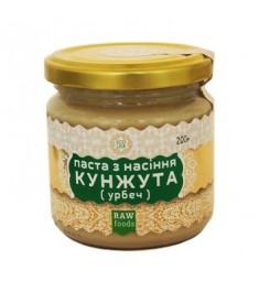 Паста з насіння кунжуту (урбеч) 200г