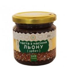 Паста з насіння льону (урбеч) 200г