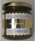 Паста з насіння гарбуза (урбеч) 200г