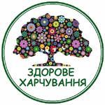 Інтернет магазин здорових продуктів Екопродукт-ШОП. Здорове харчування купити в Україні.